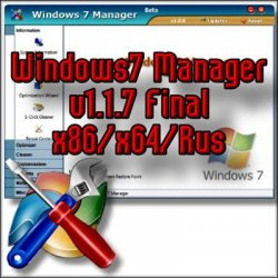 Windows7manager1.1.7_Ru